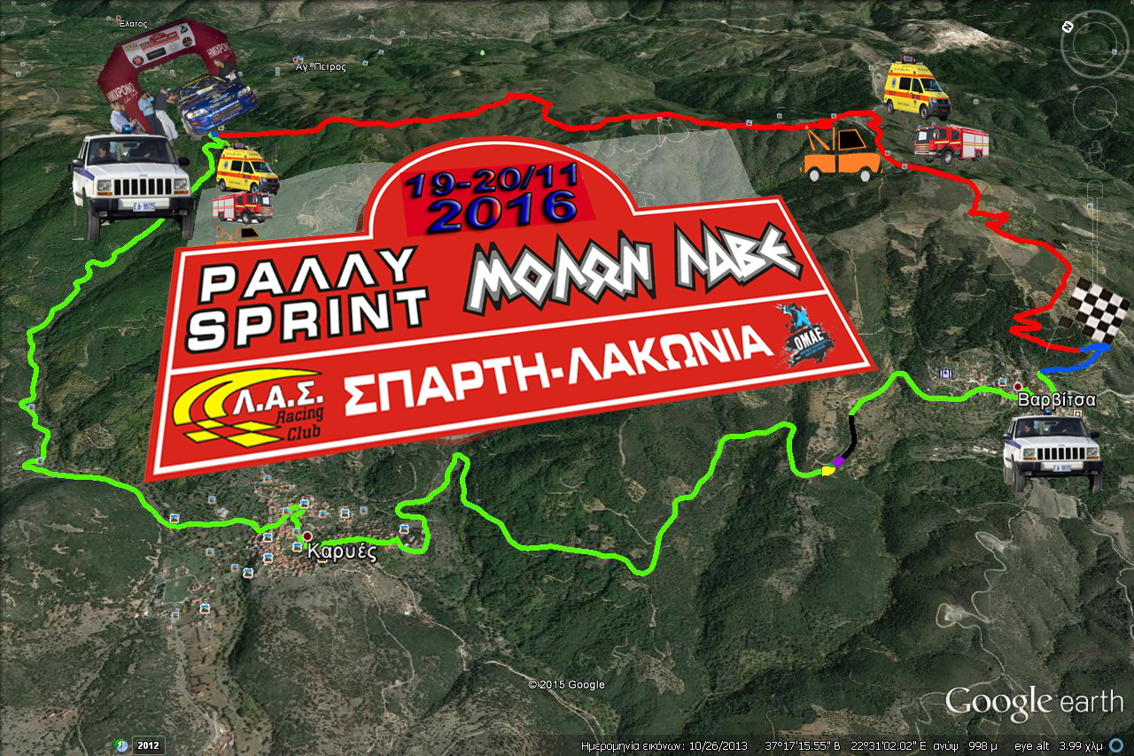 2016_kx_5_molonlave_googlemap