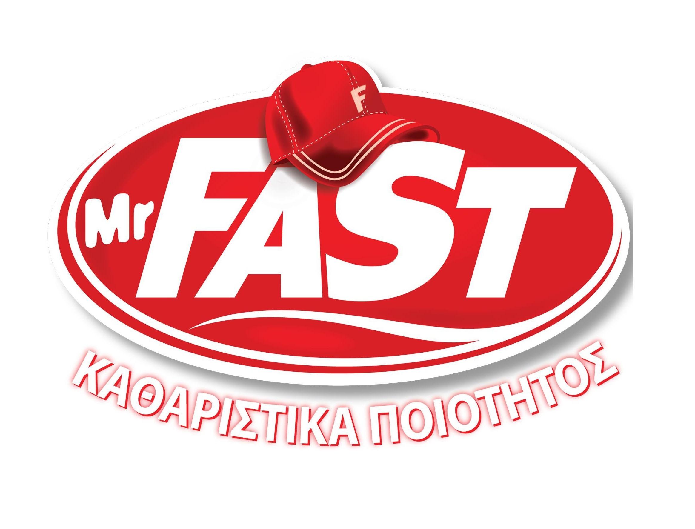 mrfast.jpg