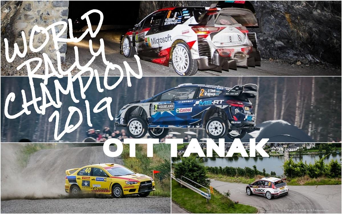 Ott Tanak – Από τα ψηλά στα χαμηλά… κι επιστροφή στην κορυφή του κόσμου!