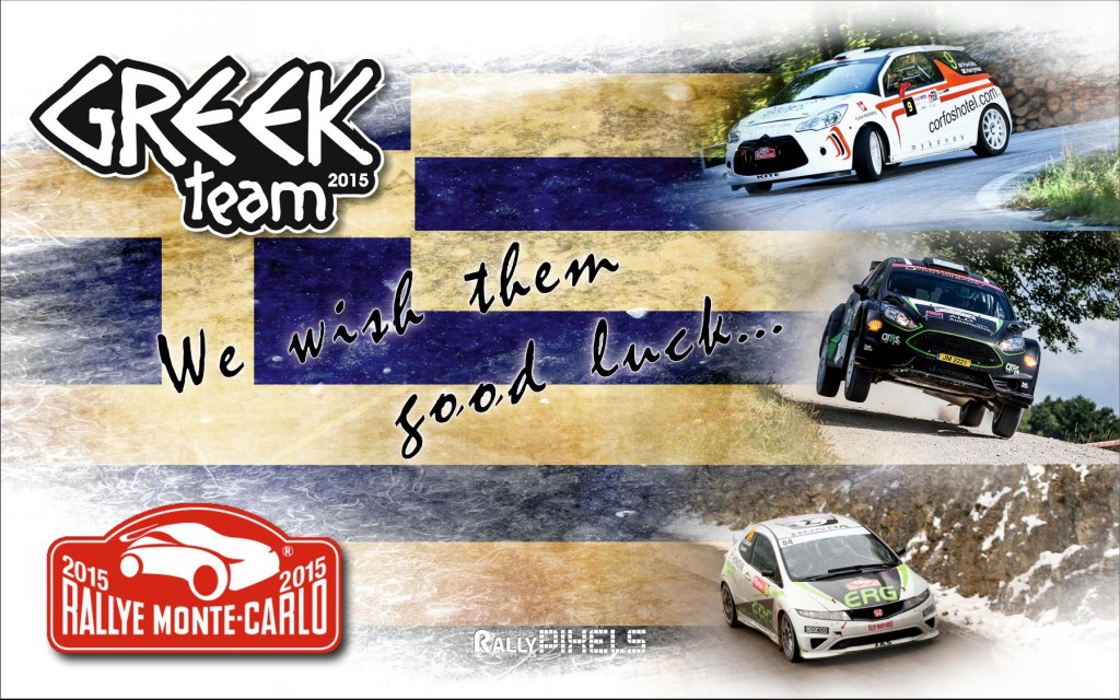 greek team