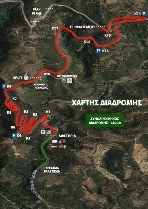 2016_PA_6_Omalos_Map